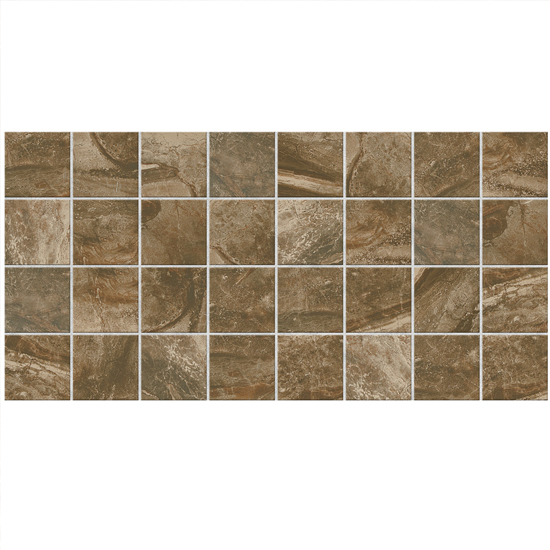 Danya Brown Stone Look Tile